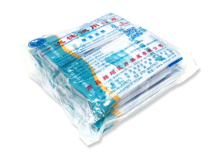 Egyszer használatos Sterilizált Szájmaszk - Felnőtt méret (11010) 10 DB